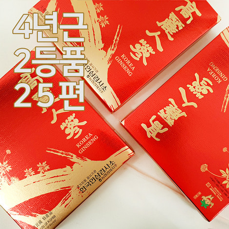 4년근 2등품 백삼 25편 (피직), 4-year-old Second Quality White Ginseng 25 pieces (Direct Dried Ginseng)