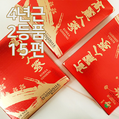4년근 2등품 백삼 15편 (피직), 4-year-old Second Quality White Ginseng 15 pieces (Direct Dried Ginseng)