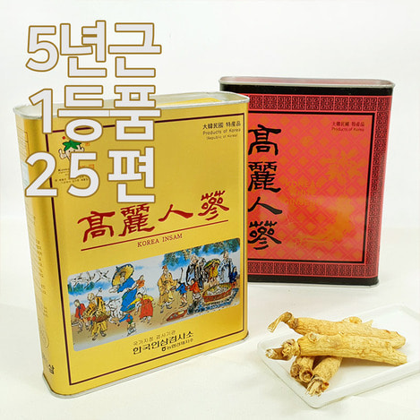 5년근 1등품 백삼 25편 (피직), 5-year-old First Quality White Ginseng 25 pieces (Direct Dried Ginseng)